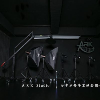 台中方舟攝影棚 ARK studio