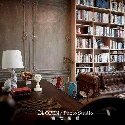 24open Photo Studio