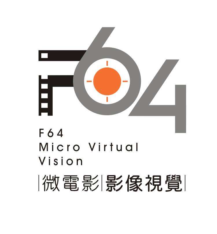F64影像視覺  JOY徐